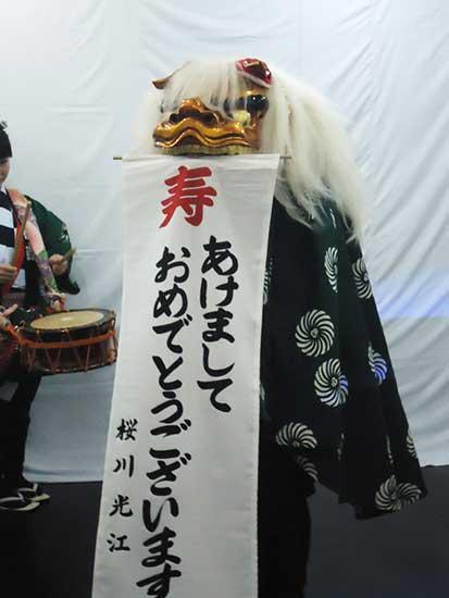 SHITO HISAYO@獅子舞&かっぽれ