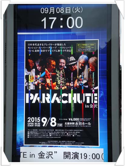 PARACHUTE live2015@金沢