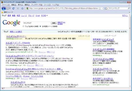 yokomote_c333.jpg